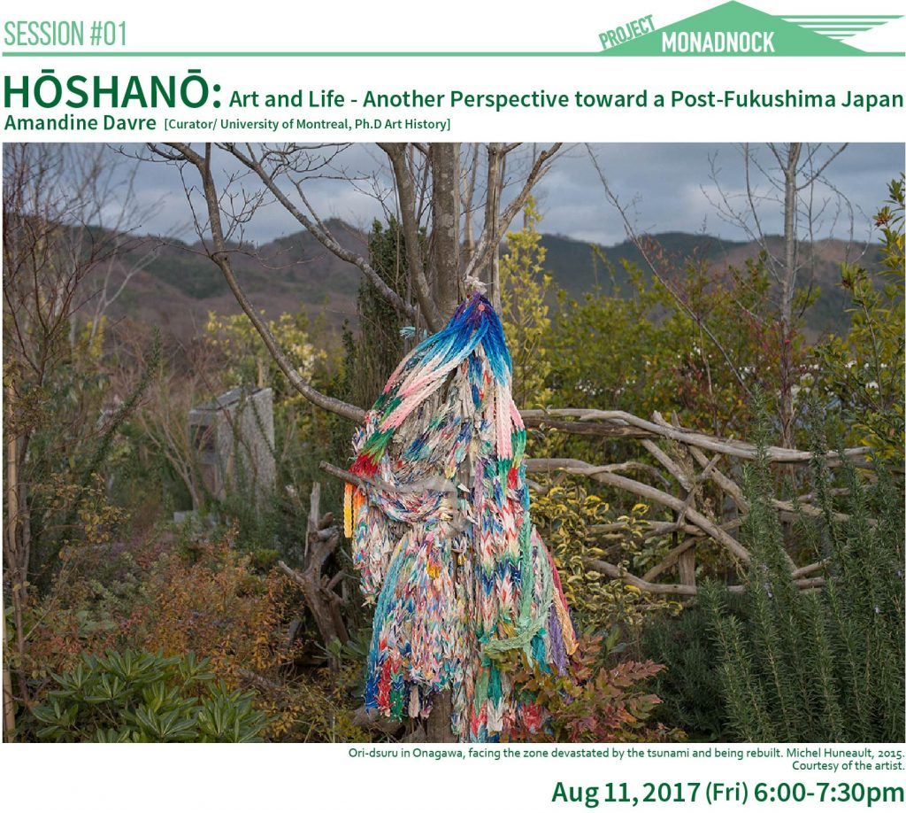 """PROJECT_MONADNOCK Session#01: Amandine Davre """"HŌSHANŌ: Art and Life - Another Perspective toward a Post-Fukushima Japan"""""""