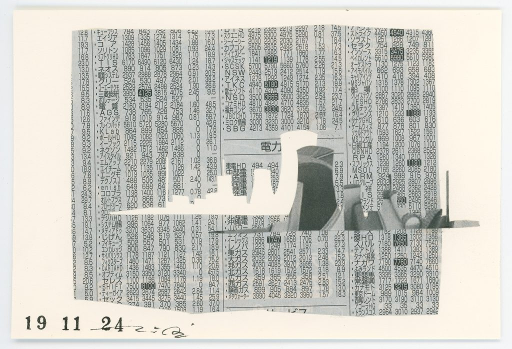 collage, untitled